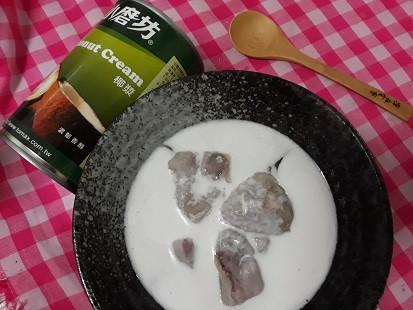夜市美食─椰香芋頭甜湯