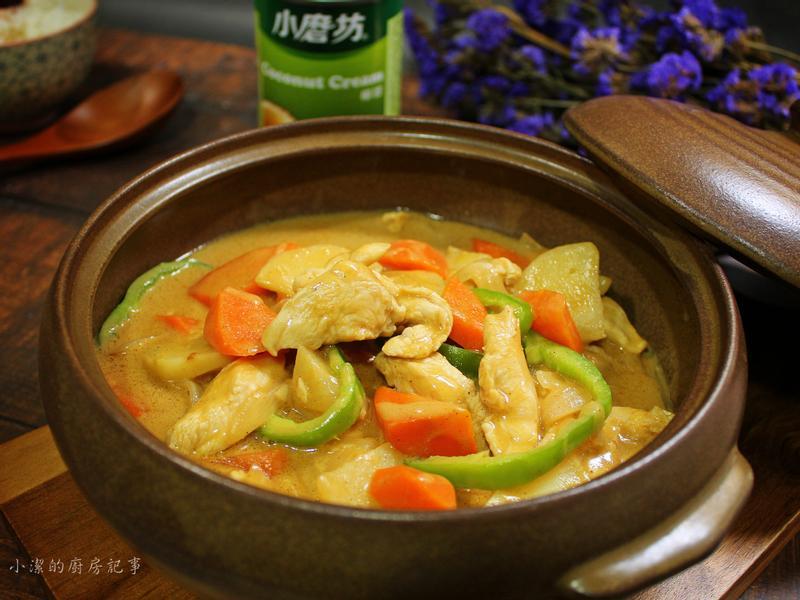 【小磨坊】椰漿咖哩雞
