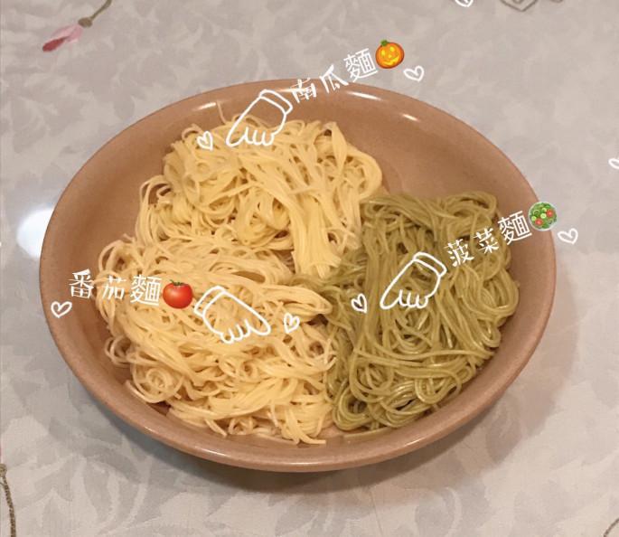 穗穗康健寶寶麵-咖哩蔬菜麵