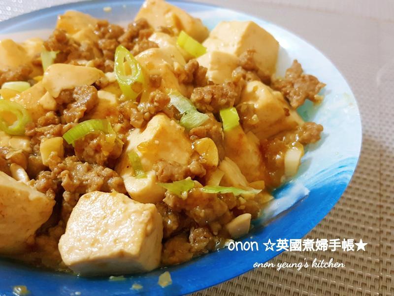 非辣版。麻婆豆腐 新手省錢💥家常菜