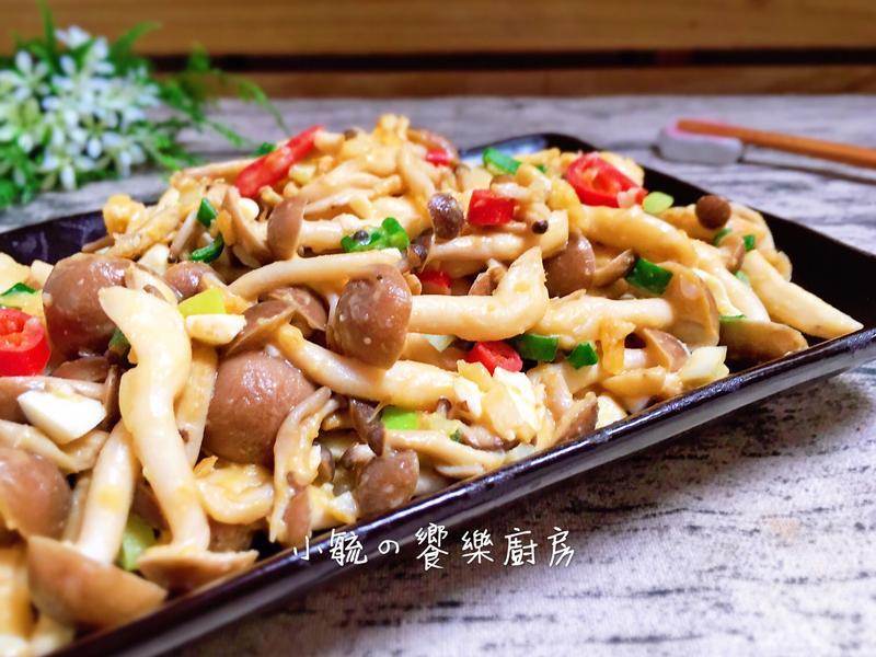 金沙鴻喜菇