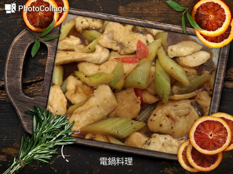 黑胡椒西芹炒雞片