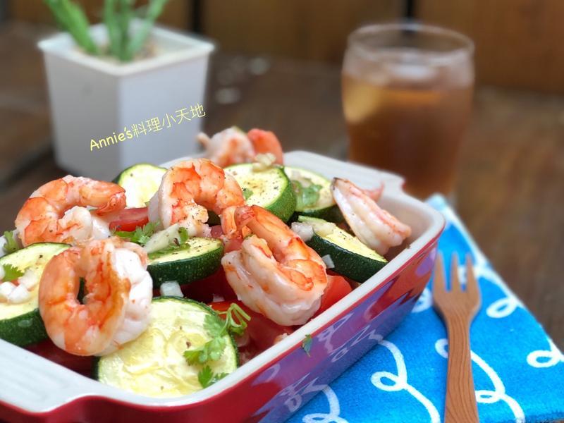 鮮蝦蕃茄涼拌櫛瓜沙拉
