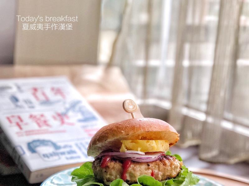 夏威夷手作漢堡肉