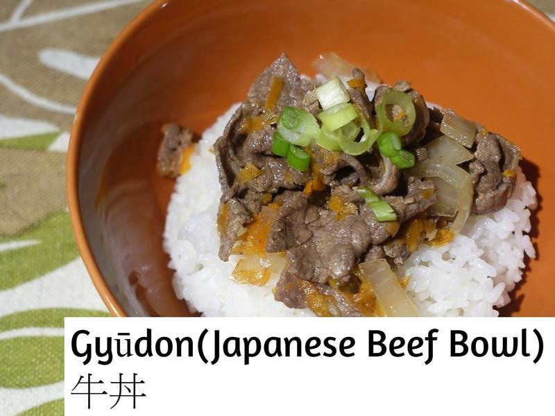牛丼 Gyūdon