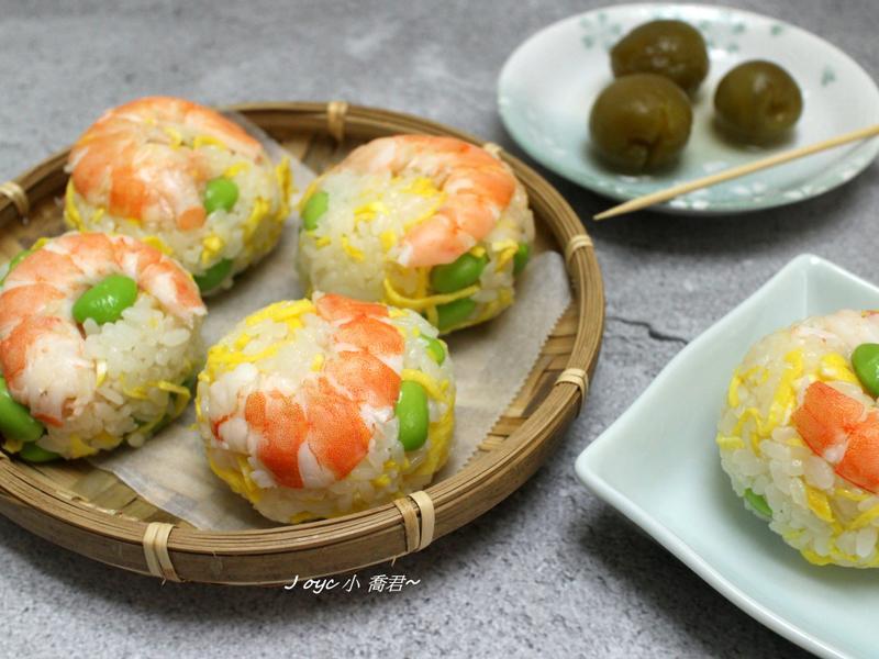鮮蝦毛豆飯糰(野餐)