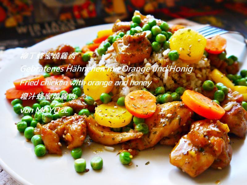 柳丁蜂蜜燒雞肉