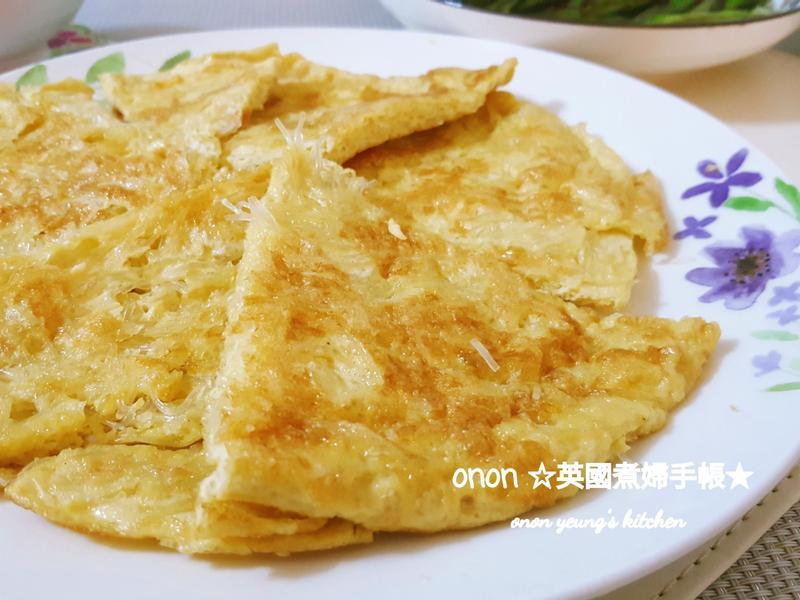 香煎冬粉蛋餅 快速上桌💥家常菜。晚餐