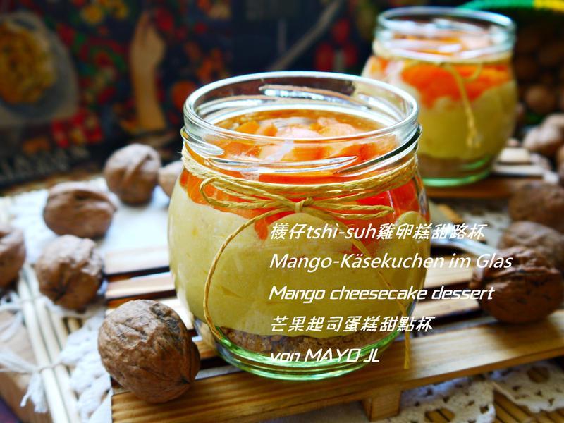 檨仔tshì-suh雞卵糕甜路杯