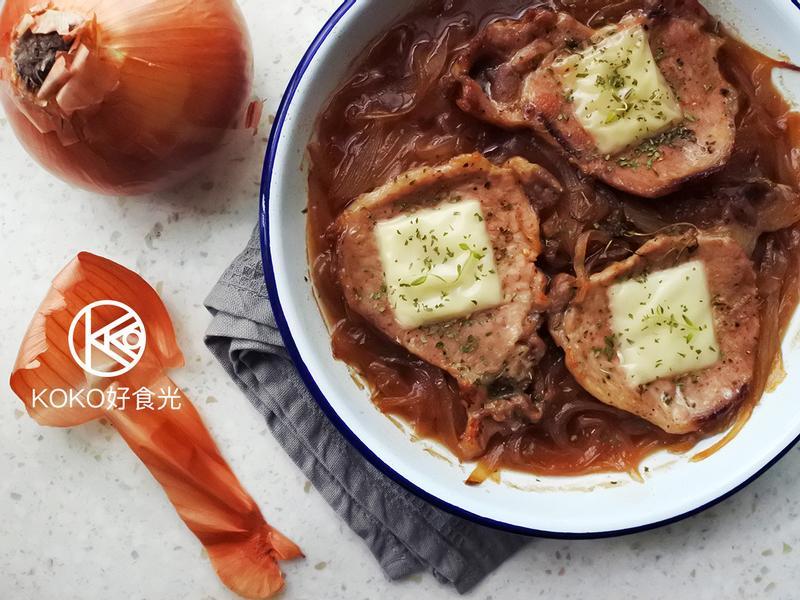 洋蔥湯風味燉豬排