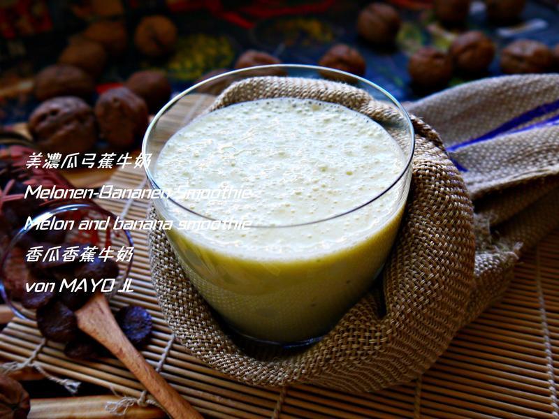 美濃瓜弓蕉牛奶