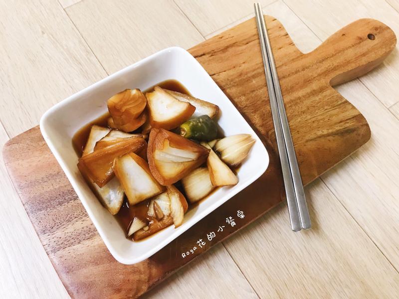 《韓式小菜-醃洋蔥 醬菜》超簡易做法