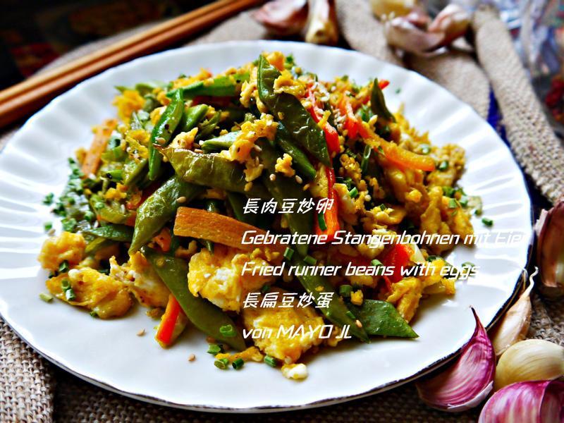 長肉豆炒卵