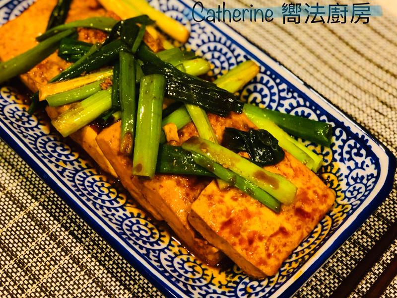 辣味蔥燒豆腐
