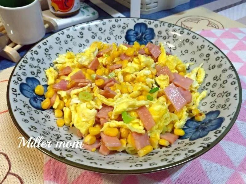 繽紛火腿玉米炒蛋