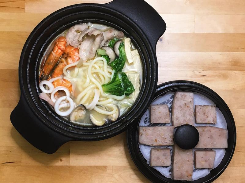 台式海鮮鍋烏龍麵+蒸芋頭糕