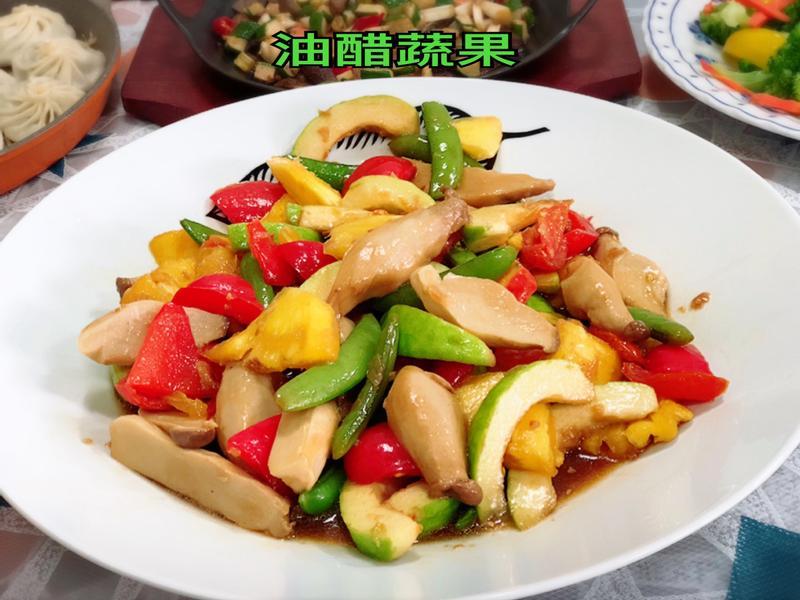 蔬果油醋(水波爐料理)