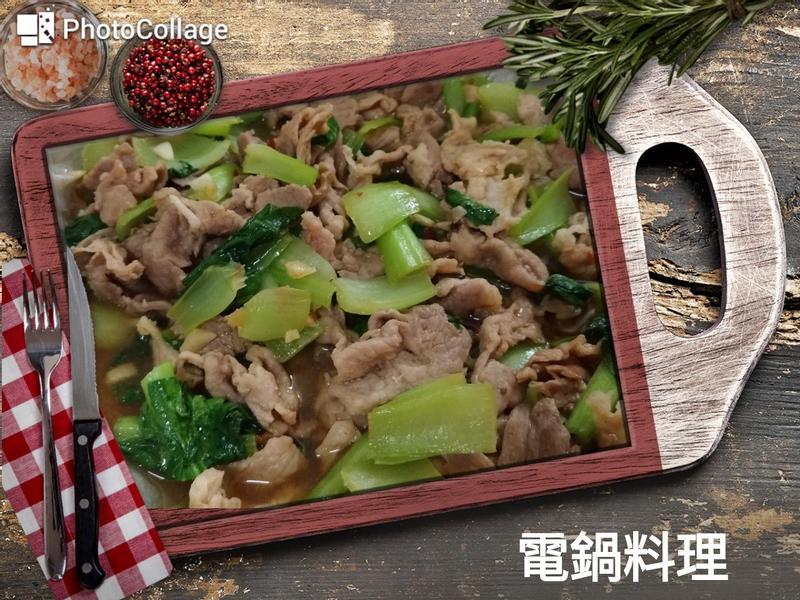 醬燒豬肉青江菜