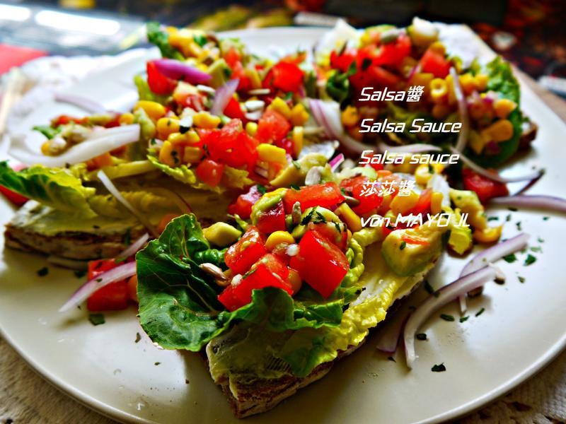 Salsa醬