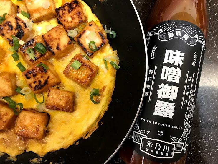 煎蛋鐵板豆腐|禾乃川小廚房