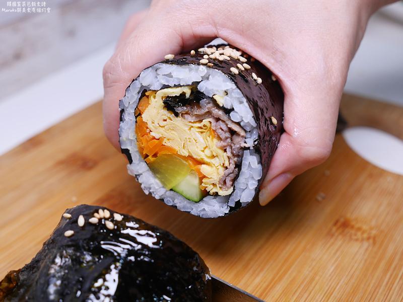 韓國紫菜包飯一學就會