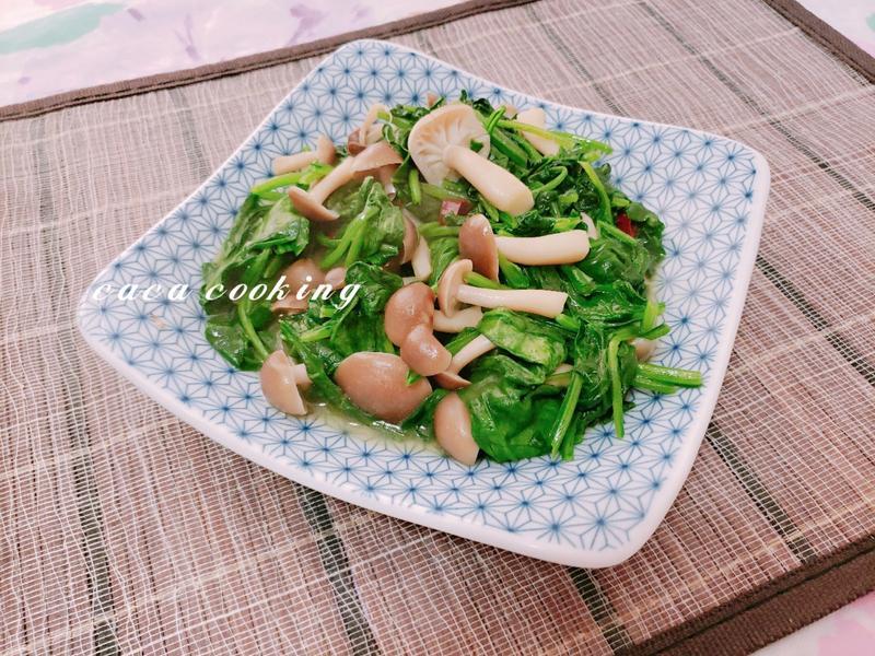 清炒菠菜鴻喜菇