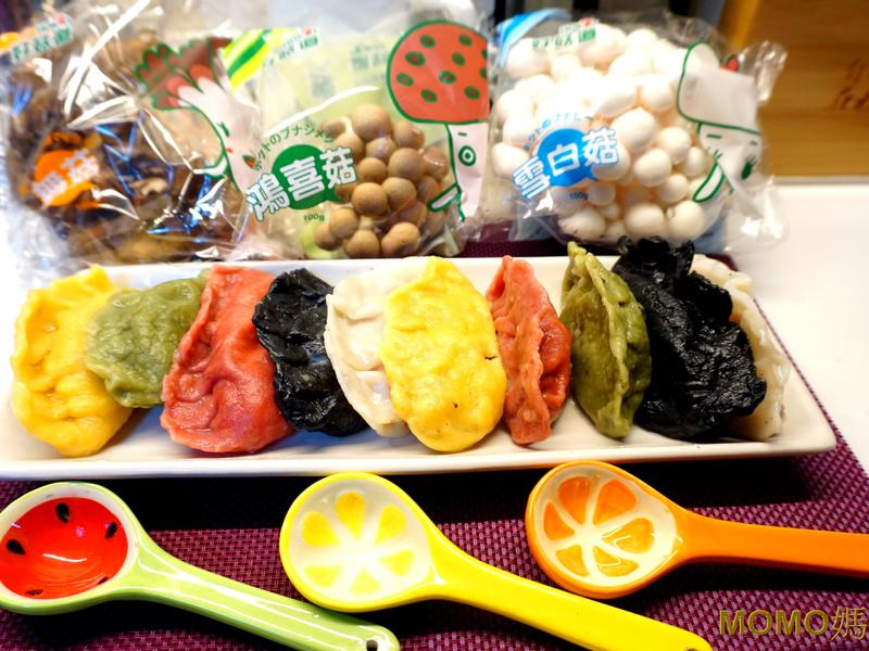 彩色鮮菇水餃~【好菇道營養料理】