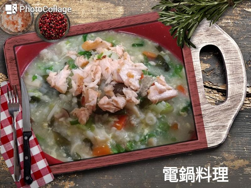 鮭魚雙菇粥
