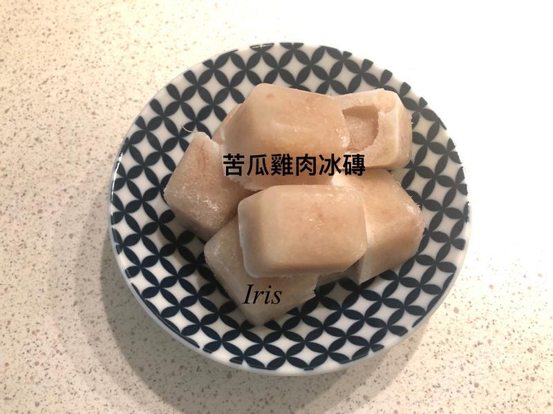 寶寶粥湯底 - 苦瓜雞肉湯