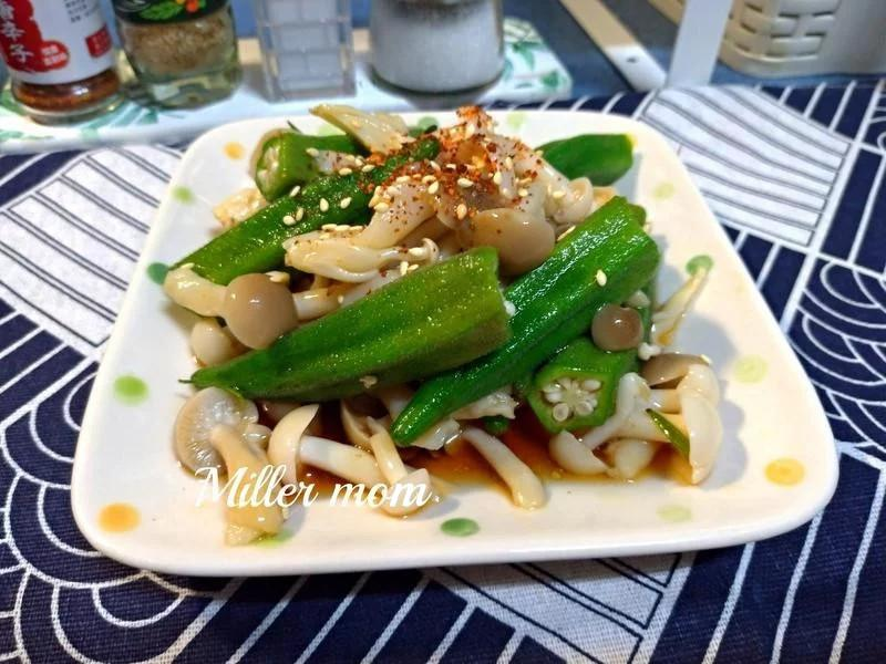 和風珍菇漬秋葵【好菇道營養料理】日式涼拌