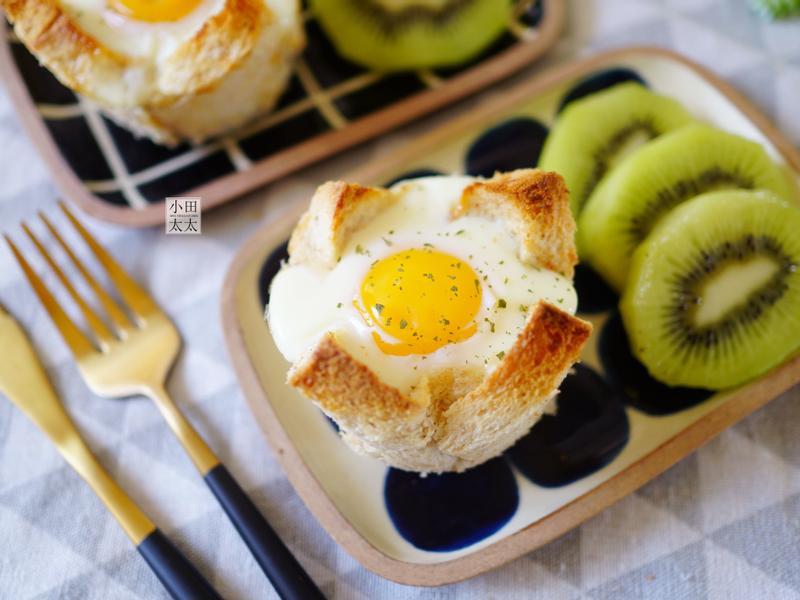 吐司簡單新吃法~雞蛋鮪魚吐司杯!(影片)