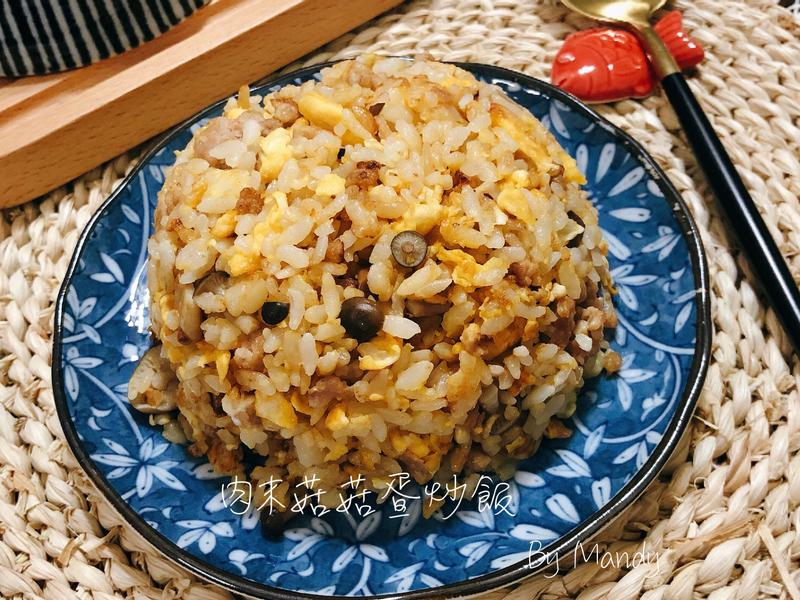 家常肉末菇菇蛋炒飯【好菇道營養料理】