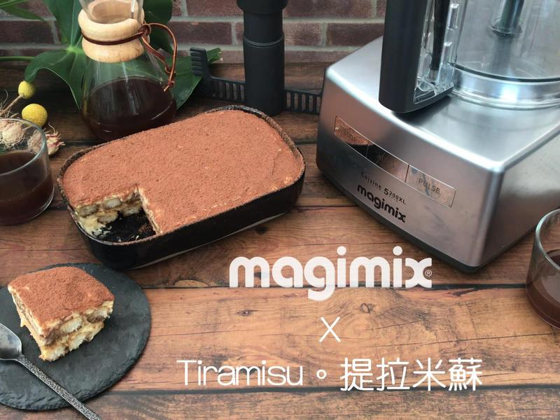 。magimix食譜。提拉米蘇