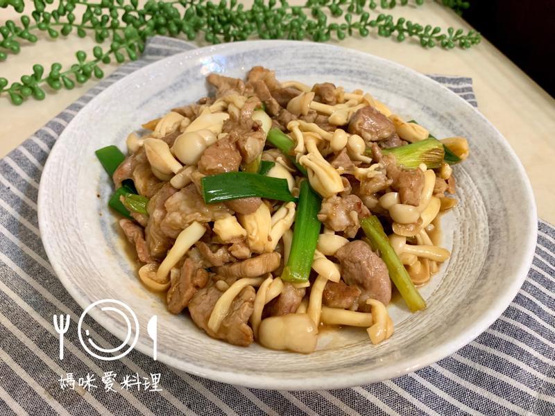 雪白菇炒豬肉【好菇道營養料理】