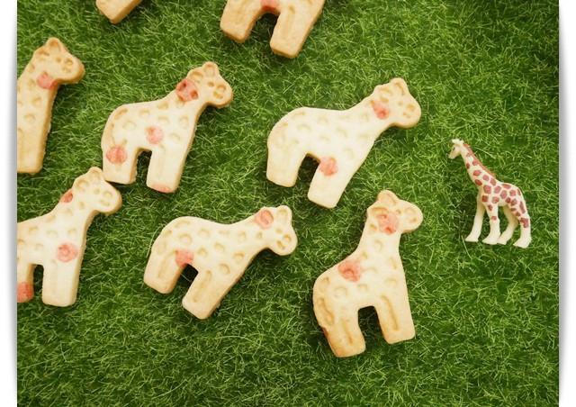 森林系「長頸鹿餅乾」可愛又可口 ♡