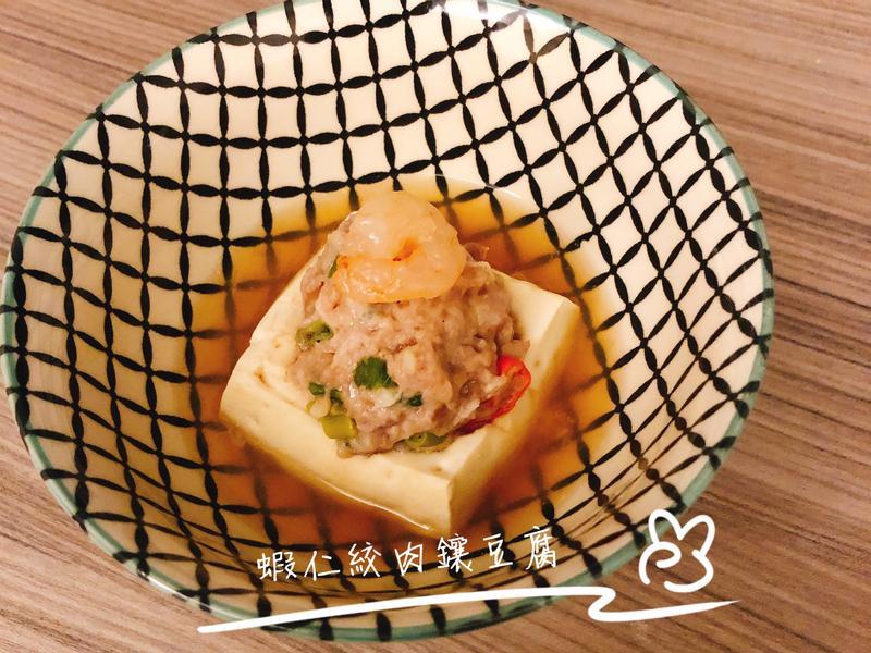 香辣蝦仁絞肉鑲豆腐