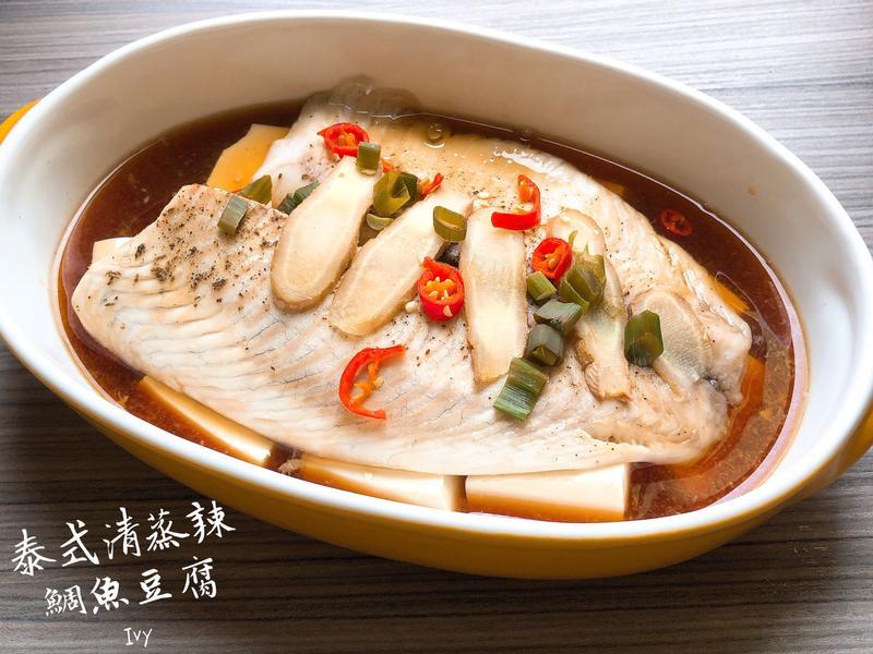 泰式清蒸辣鯛魚豆腐