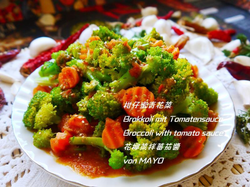 青花菜抐柑仔蜜醬