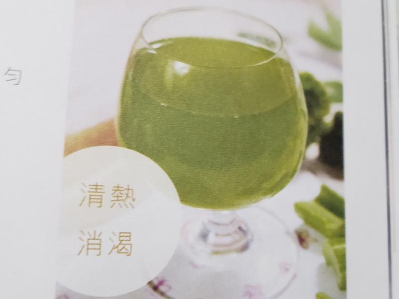 西蘭花芹菜蘋果汁