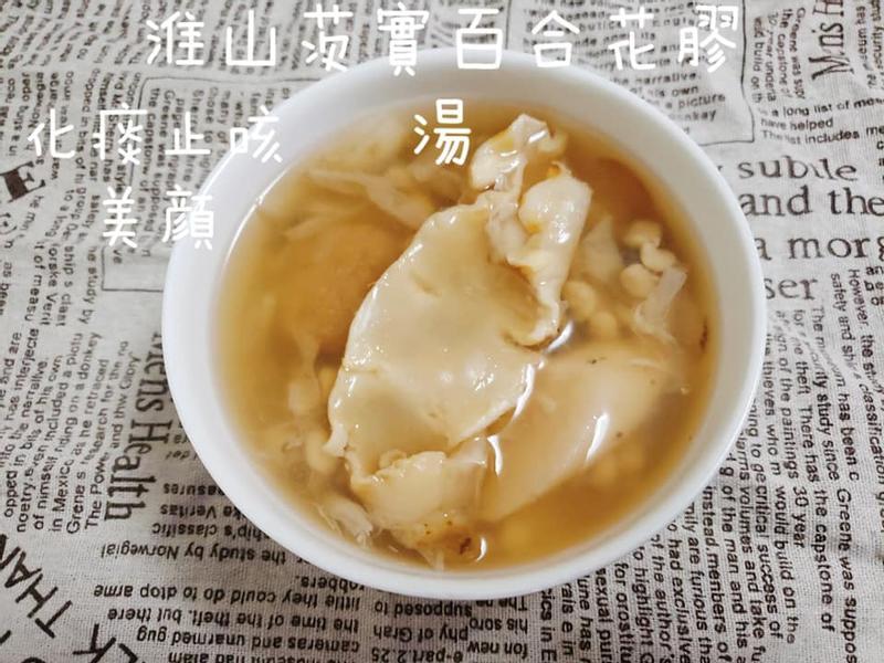 淮山茨實百合花膠湯 美顏潤膚及益氣補腎