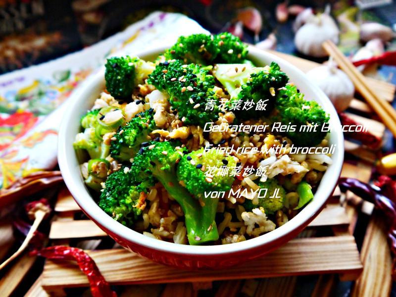 青花菜炒飯