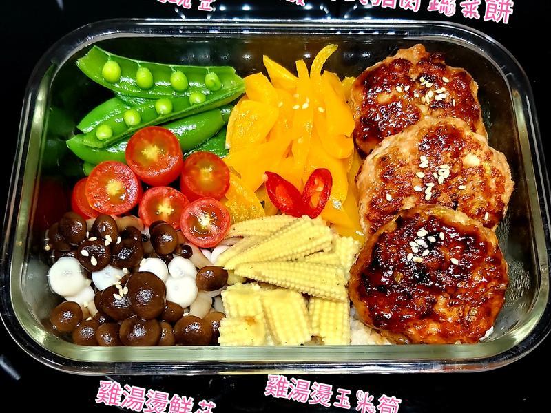 減脂~韓式豬肉蔬菜餅便當