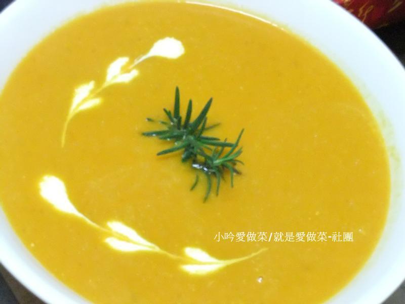小吟愛做菜~『南瓜濃湯』