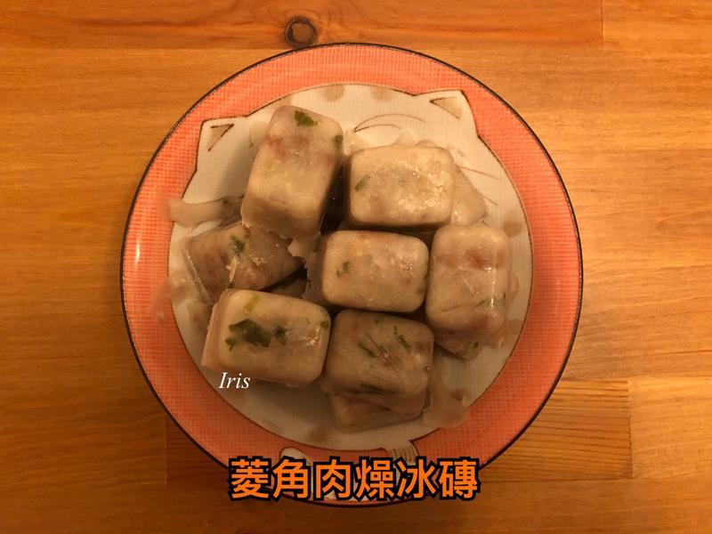 寶寶粥湯底 - 菱角肉燥冰磚