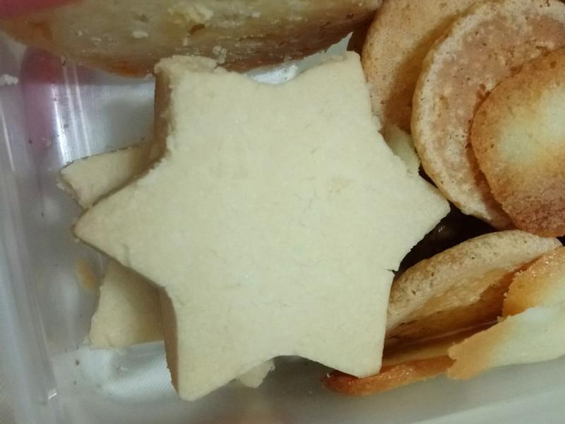 鹽酥餅(金楚糕)