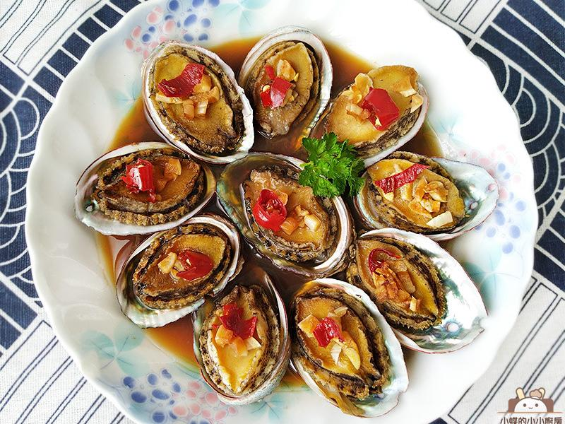 蒜香蒸鮑魚。簡易電鍋宴客菜/年菜