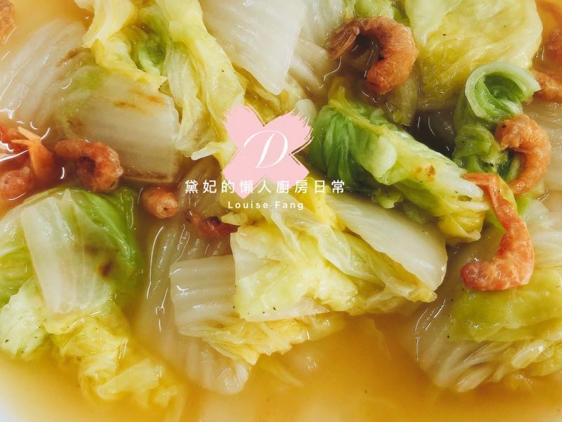 15.開陽白菜