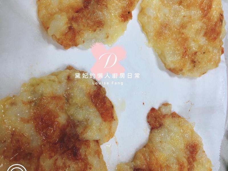 24.起司馬鈴薯薄脆餅
