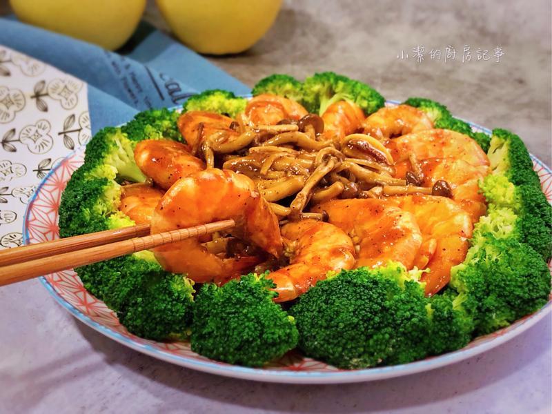黑胡椒醬味蝦