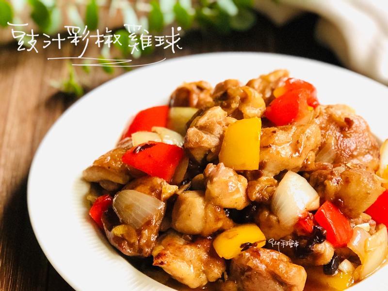豉汁彩椒雞球【年菜】-手繪食譜